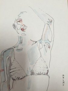 """""""More than this II (You Know there is nothing)"""", Catalina Rodríguez (tinta, acuarela e lapis sobre papel guarro)"""